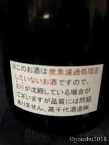 takaschiyo-kuro-ura