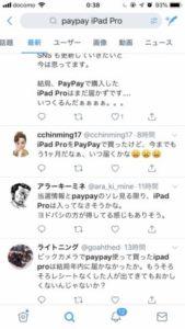 iPad Pro twitter