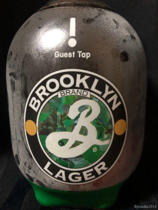 Brooklyn-rager